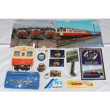 水島臨海鉄道,「エアー記念フェスタ」でオリジナルグッズを郵送販売