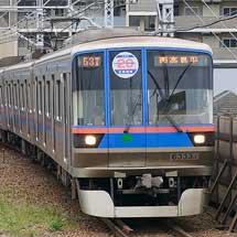 都営三田線で全通20周年ヘッドマーク
