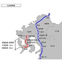 九州新幹線(西九州ルート),武雄温泉—長崎間の完成・開業時期は2022(令和4)年度秋ごろに