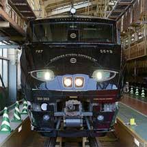 JR九州『黒い787「36ぷらす3」』,木曜日ルート「赤の路」の運転を11月19日から開始