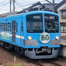 近江鉄道100形に「国勢調査2020」PR装飾