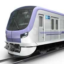 東京メトロ18000系,2021年度上半期から営業運転