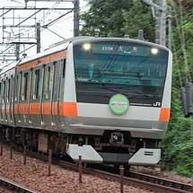 E233系「東京アドベンチャーライン」ラッピング編成が中央線で運転される
