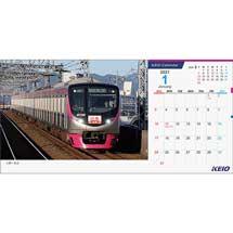 2021年京王電鉄卓上カレンダー・壁掛けカレンダー発売