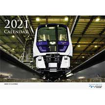「ゆりかもめカレンダー2021」発売
