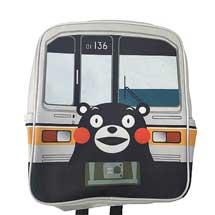 熊本電鉄「くまもんのラッピング電車型リュック」発売