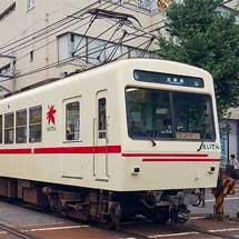 叡山電鉄700系赤帯車が復活