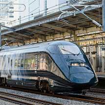 「現美新幹線」が上野へ
