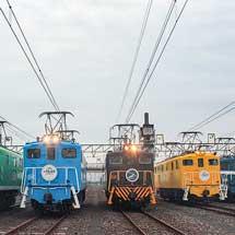 秩父鉄道で電気機関車の撮影会が開催される