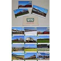 貨物鉄道博物館「オリジナルカレンダー2021」発売