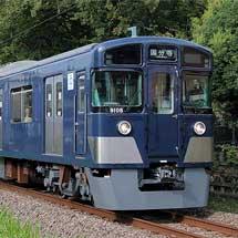 西武9000系9108編成が多摩湖線で営業運転を開始