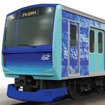 JR東日本,ハイブリッド車両(燃料電池)試験車両FV-E991系「HYBARI(ひばり)」の概要を発表〜日立製作所・トヨタ自動車と連携〜