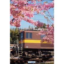 「2021年 三岐鉄道カレンダー」発売