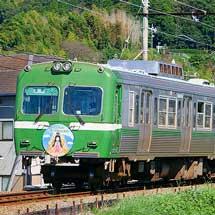 岳南電車で「ふじかぐちゃん名月号」のヘッドマーク