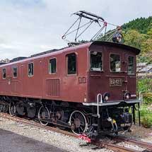 碓氷峠鉄道文化むらで『アプト式電気機関車 ED42形 屋外特別展示会』開催