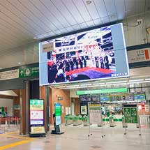 JR東日本大宮駅構内に大形ディスプレイ設置