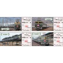 えちごトキめき鉄道,『「トワイライトエクスプレス再現車両設置記念」トキ鉄ツアーパス・じもパス』などを発売