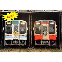 天竜浜名湖鉄道,「オリジナルヘッドマーク制作・運行」企画を実施