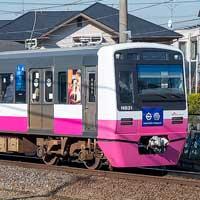 新京成,「ジェッツトレイン」を10月16日から運転