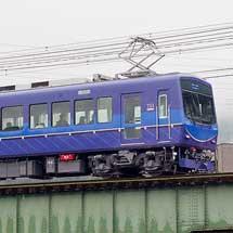叡電デオ723の団臨運転