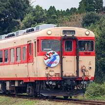 いすみ鉄道の「急行くまがわ」ヘッドマークに新仕様