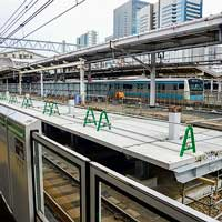 JR東日本品川駅で3・4番線ホーム拡幅工事が進む