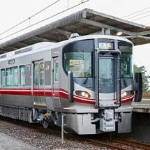 521系100番台U13・U14・U15編成が登場