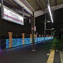10月22日〜2021年4月4日京王よみうりランド駅でイルミネーション装飾を実施