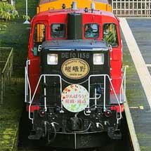 DE10 1156が嵯峨野観光鉄道トロッコ列車を代走けん引