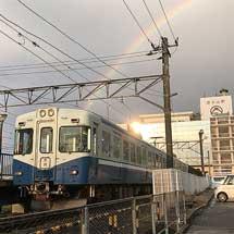 10月24日・25日催行富士急行「さよなら1000系1202号編成ツアー」の参加者募集