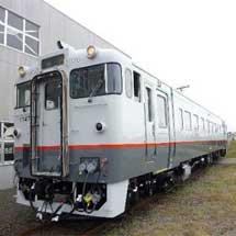 JR北海道,「北海道鉄道140年記念列車」の運転にあわせたイベントを実施