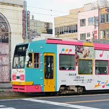 豊橋鉄道「エール」ラッピング車の運転期間が延長される