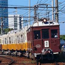 ことでんで『レトロ電車特別運行』が行なわれる