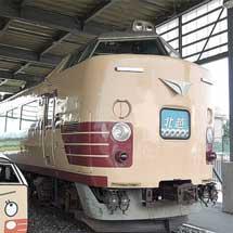 10月25日新津鉄道資料館で「実物車両公開」開催