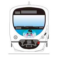 西武,アニメ映画「君は彼方」のラッピング列車を10月25日から運転