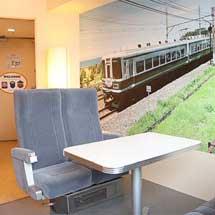 フレイザーレジデンス南海大阪で「トレインルーム produced by NANKAI」の提供を開始