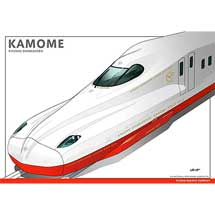 "JR九州,九州新幹線(武雄温泉—長崎間)の列車名は""かもめ""に"