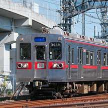 京成3600形リバイバルカラー編成が金町線に入線