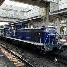 東武,DL「大樹」の運転を10月31日から開始〜土休日を中心に2往復4本を運転〜