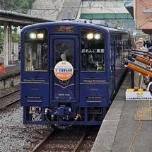 肥薩おれんじ鉄道が全線で運転を再開