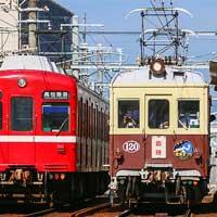 『ことでん電車まつり』で,レトロ電車の『サプライズ運行』
