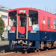 水島臨海鉄道で「ギャラリートレイン」運転