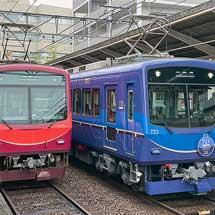 叡山電鉄で秋ダイヤが実施される