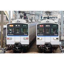 11月7日・8日相鉄,「ありがとう新7000系引退イベントinかしわ台車両センター」開催