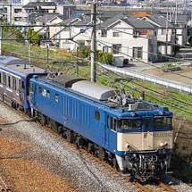 E235系1000番台J-05編成が配給輸送される
