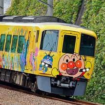 2700系「きいろいアンパンマン列車」編成を使用した団体臨時列車運転