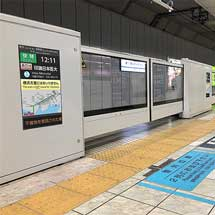 京急,羽田空港第1・第2ターミナル駅に「ホームドアデジタルサイネージ」を導入