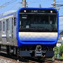 E235系1000番台,12月21日から営業運転を開始〜横須賀・総武快速線などに投入〜