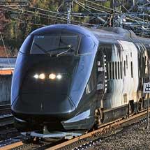 「現美新幹線」が仙台へ