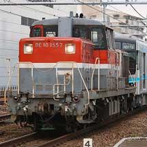 名古屋市交N3000形第12編成が甲種輸送される